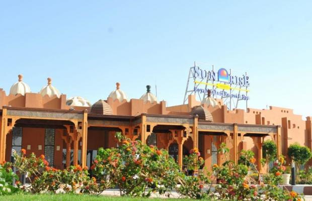 фотографии Sunrise Royal Makadi Aqua Resort (ex. Sunrise Royal Makadi Resort) изображение №32