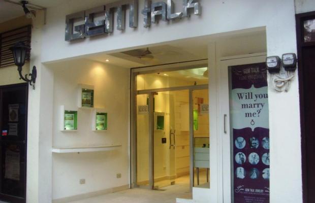 фото отеля GEMtalk изображение №1