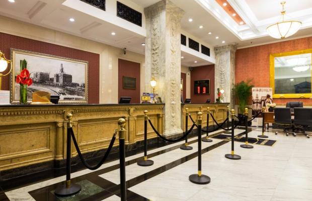 фото отеля Jin Jiang Pacific изображение №33