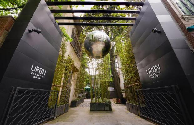 фотографии  URBN Boutique Shanghai (ex. URBN Hotel) изображение №8