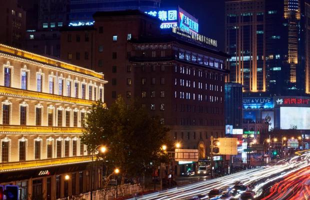 фотографии отеля Jinjiang Metropolo Classiq Peoples Square (ex. Marvel Hotel) изображение №15