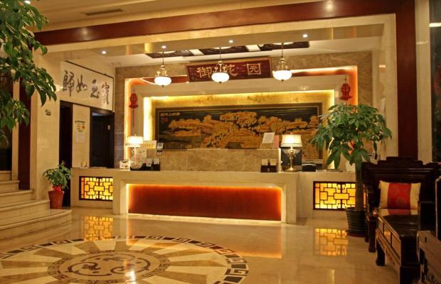 фото Royal Court Hotel изображение №10