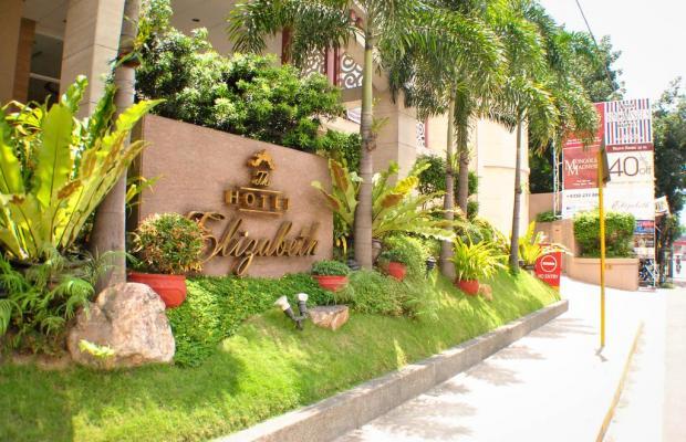 фото отеля Hotel Elizabeth изображение №1