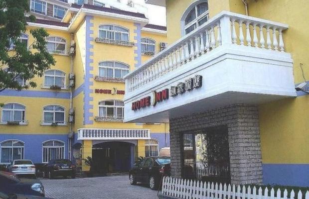 фото отеля Home Inn Shanghai Century Park изображение №1