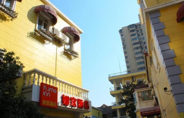 фото Home Inn Shanghai Jing'an Shanxi Road изображение №38