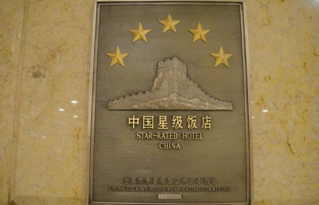 фотографии Marvelot Hotel Shenyang (ex. Shenyang Marriott Hotel) изображение №24