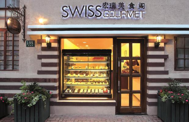 фотографии отеля Swissotel Grand Shanghai изображение №19