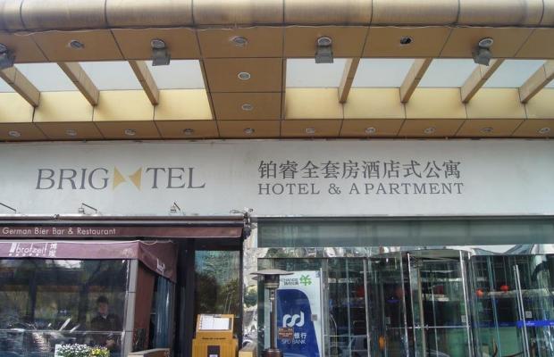фото Brightel All Suites Shanghai (ех. Golden Tulip Ashar Suites City Centre) изображение №6