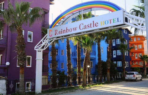 фотографии отеля Rainbow Castle изображение №47