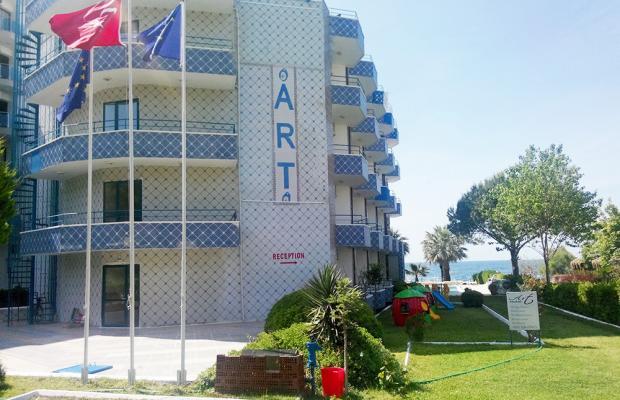 фотографии Art Hotel Guzelcamli изображение №24