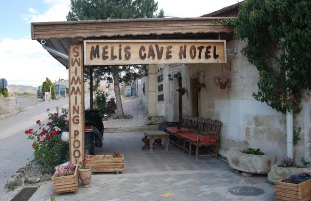 фотографии Melis Cave изображение №4