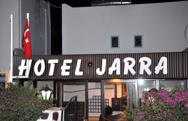 фотографии Jarra изображение №4