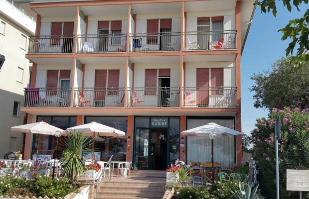 фото отеля Karibe изображение №1