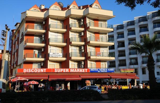 фотографии отеля Seren Sari изображение №3
