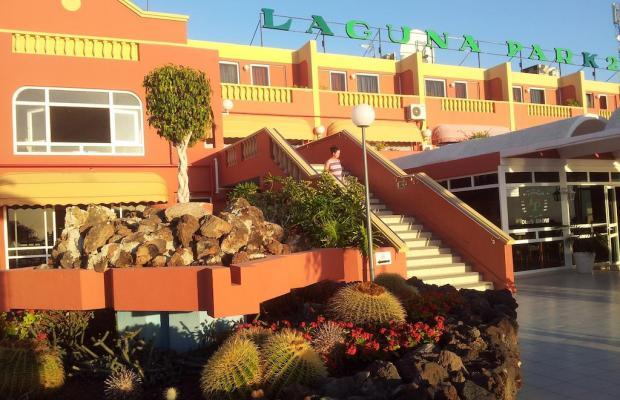 фото Laguna Park II изображение №14