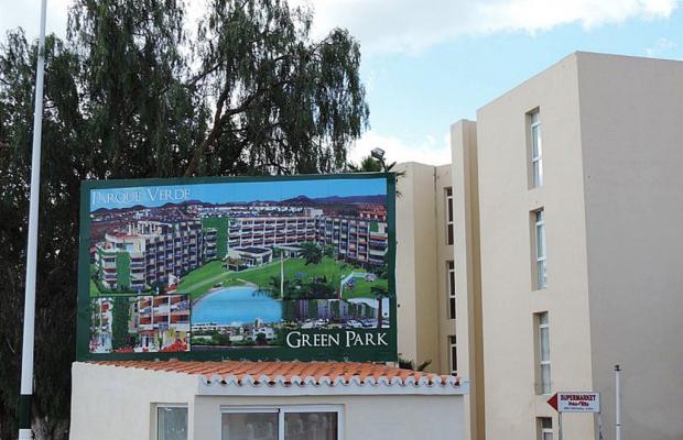 фото отеля Green Park изображение №21