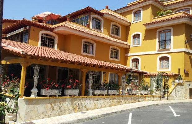 фото отеля Apartmentos Estrella del Norte изображение №1