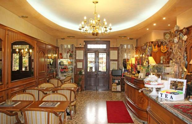 фото отеля Park Hotel Villa Leon D'oro изображение №13