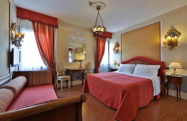фото отеля Arlecchino изображение №21