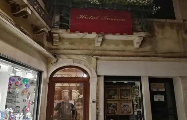 фото Torino Hotel изображение №6