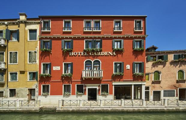 фото отеля Gardena изображение №1