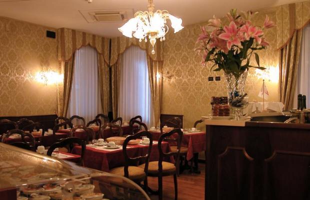 фото отеля Gorizia a la Valigia изображение №5