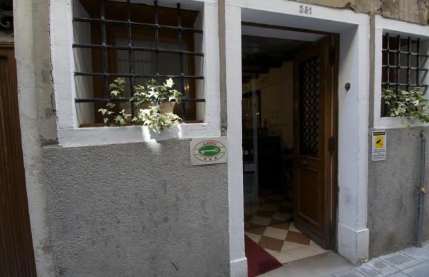 фотографии отеля Il Mercante di Venezia изображение №27