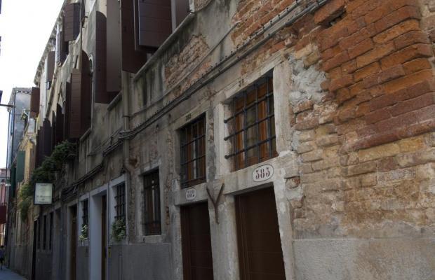 фото Il Mercante di Venezia изображение №26