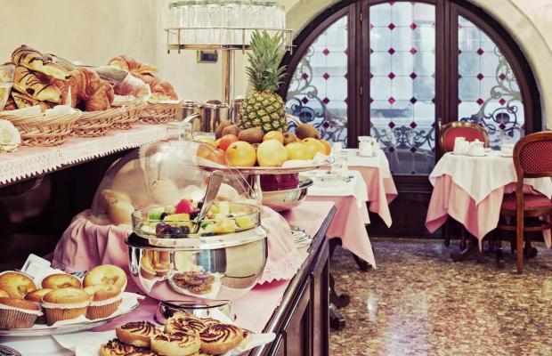 фотографии отеля Firenze изображение №35