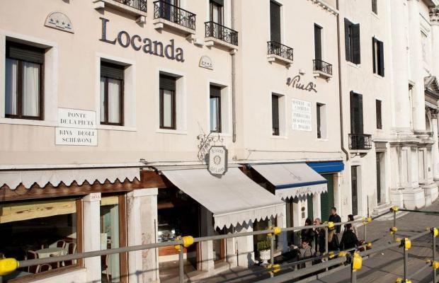 фото Locanda Vivaldi изображение №14