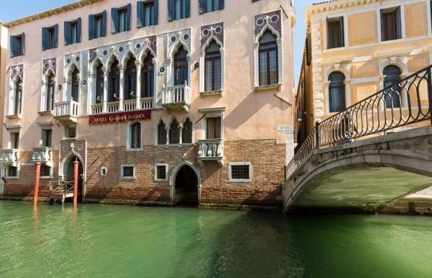 фотографии отеля Liassidi Palace изображение №59