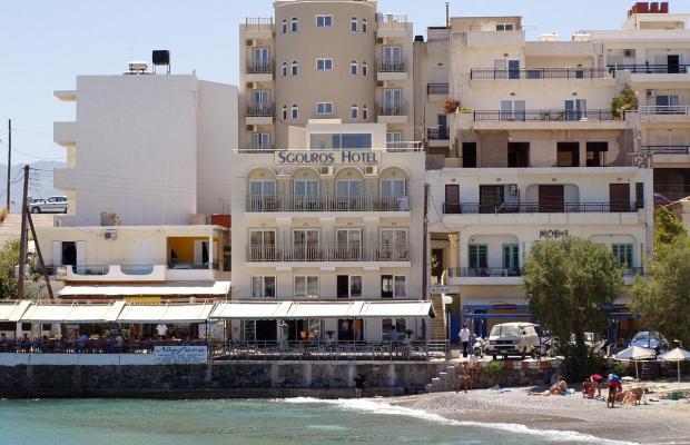 фото отеля Sgouros изображение №1