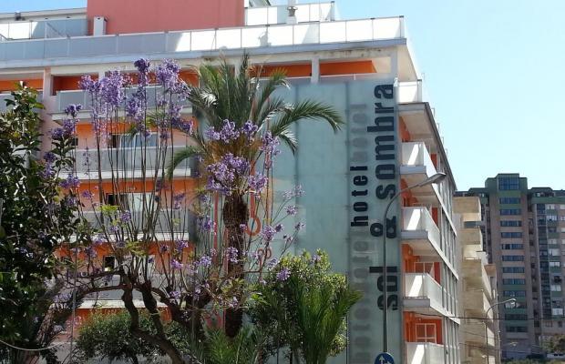 фото отеля MH Sol Y Sombra изображение №13