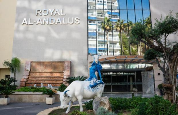 фотографии Royal Al Andalus изображение №32