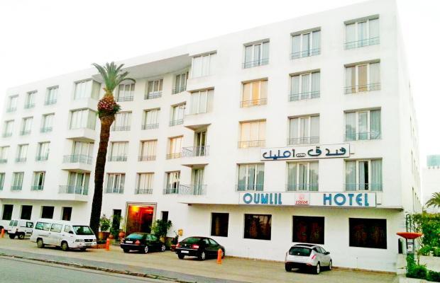 фото отеля Oumlil изображение №1