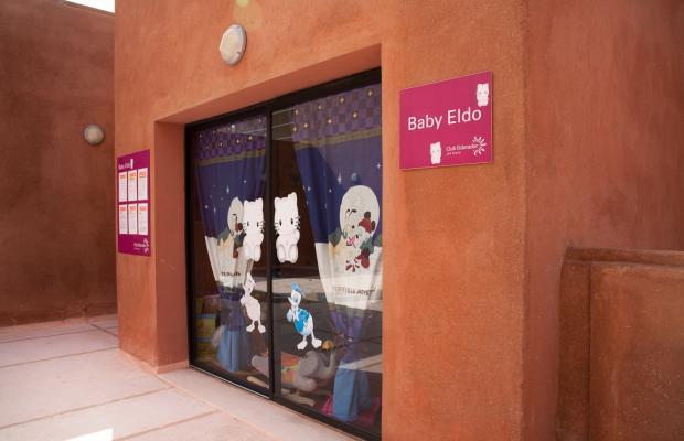 фото Kenzi Club Agdal Medina изображение №6