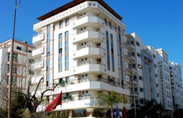 фото отеля Zahrat al Jabal изображение №1
