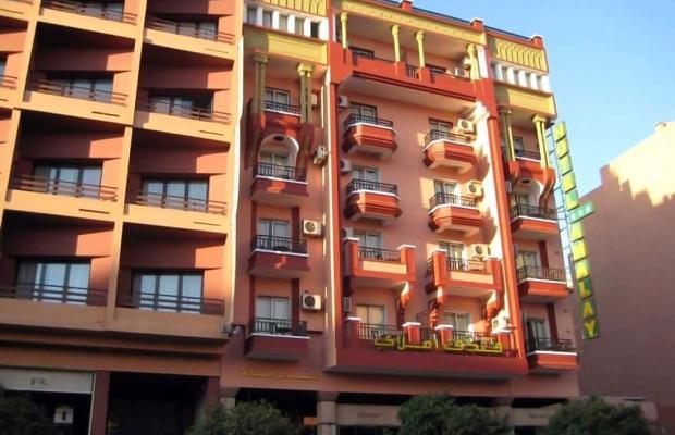 фото отеля Amalay изображение №1