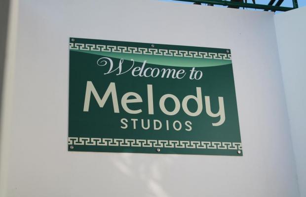 фотографии отеля Melody Studios изображение №7