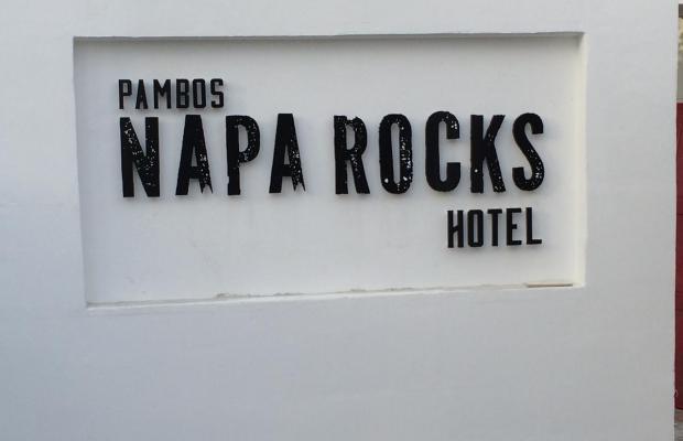 фотографии Pambos Napa Rocks  (ex. Kalypso) изображение №24