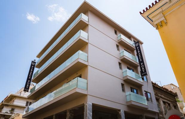 фото отеля Piraeus Port изображение №1
