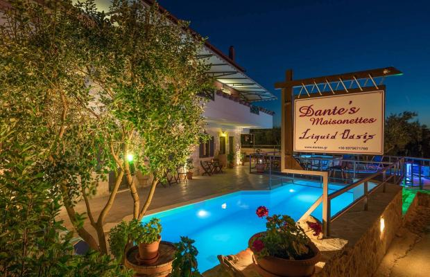 фото отеля Dante's Maisonettes изображение №29