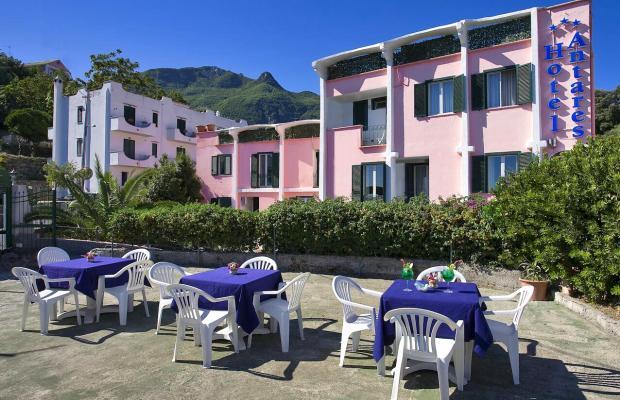 фото отеля Antares изображение №1