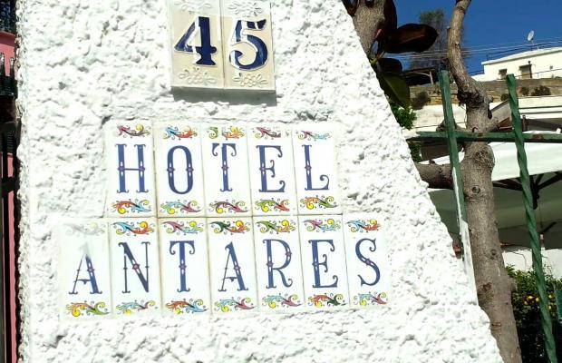 фотографии Antares изображение №24