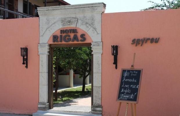 фотографии Rigas изображение №68