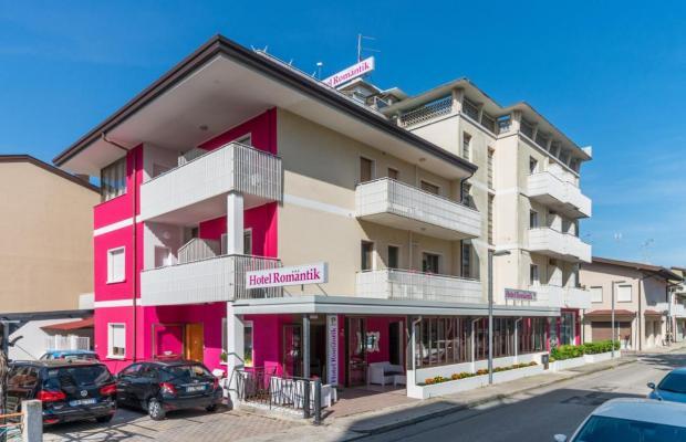 фото отеля Romantik (ex. Tamanaco) изображение №1