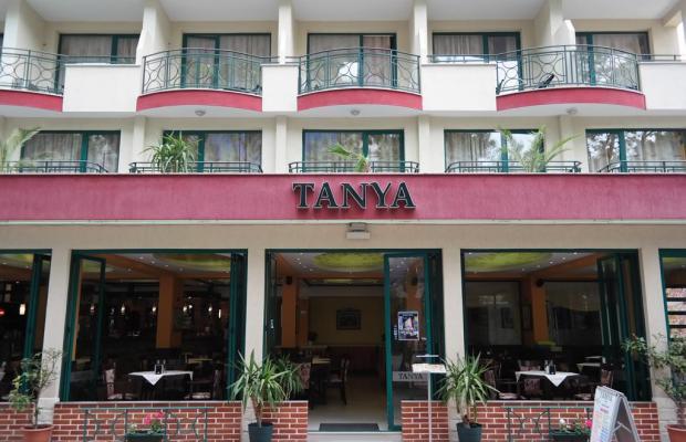 фото отеля  Tanya (Таня) изображение №41