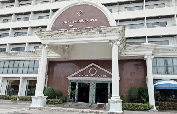 фотографии отеля Royal Century Pattaya Hotel (ex. Century Pattaya Hotel) изображение №11